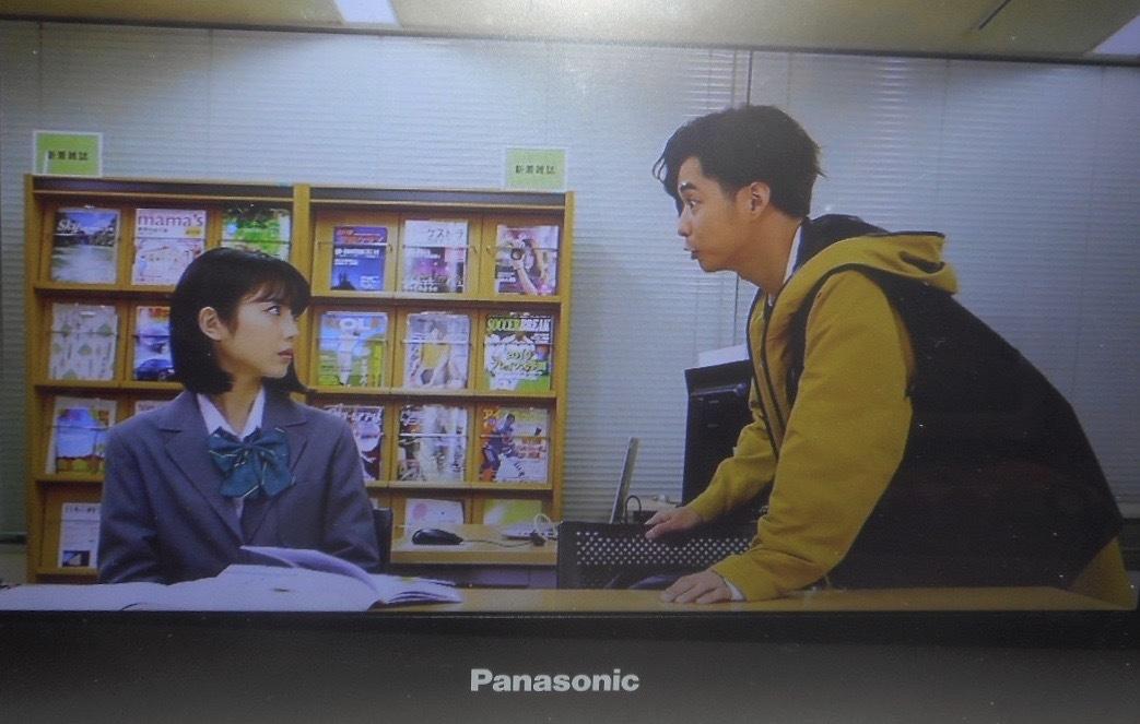 musume_karakuchi_jikagumi30by2_5b.jpg