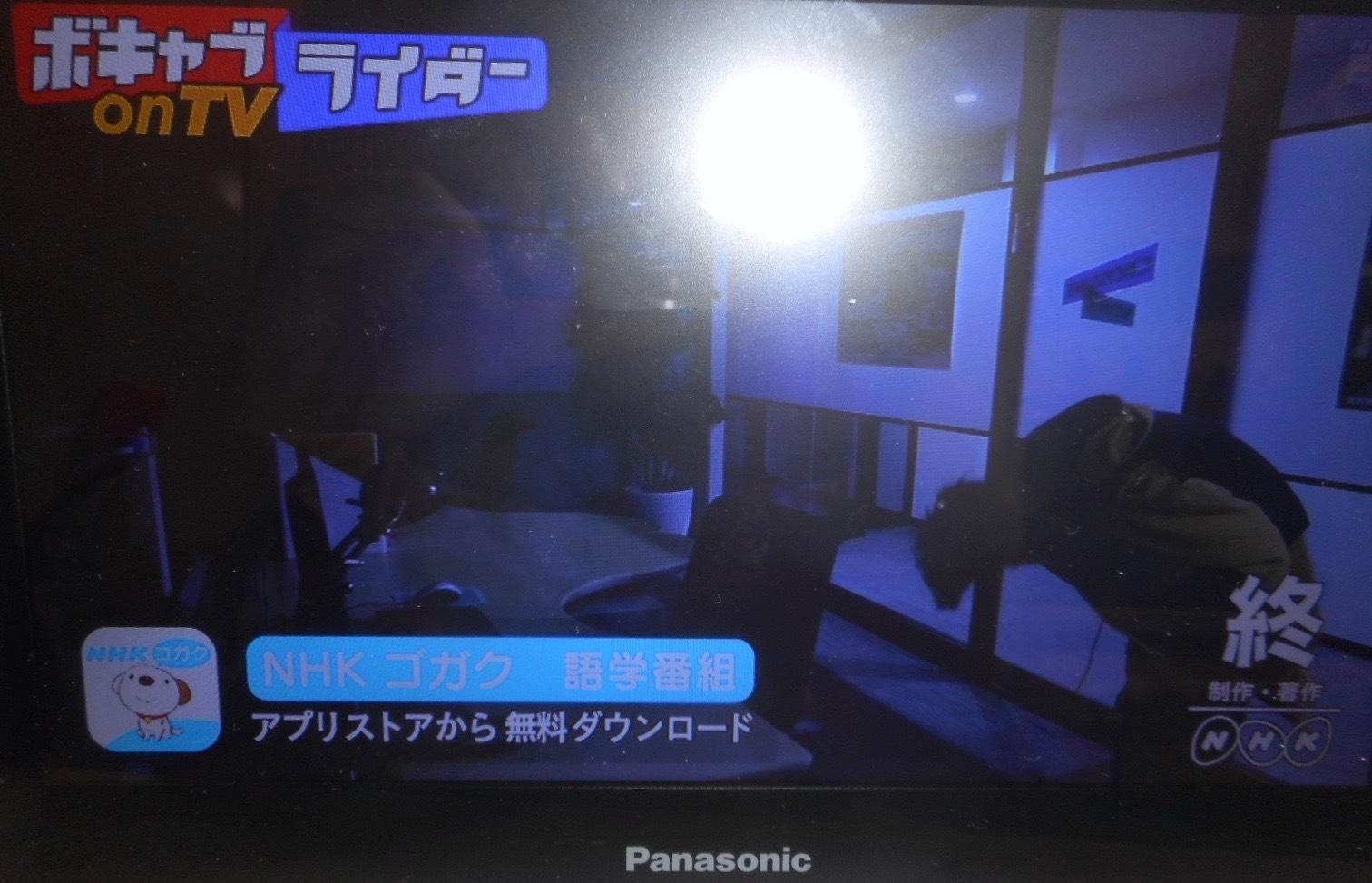 musume_karakuchi_jikagumi30by2_5d.jpg