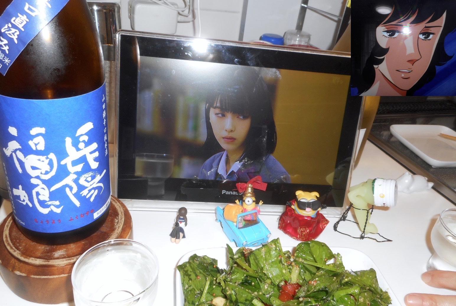 musume_karakuchi_jikagumi30by2_6.jpg