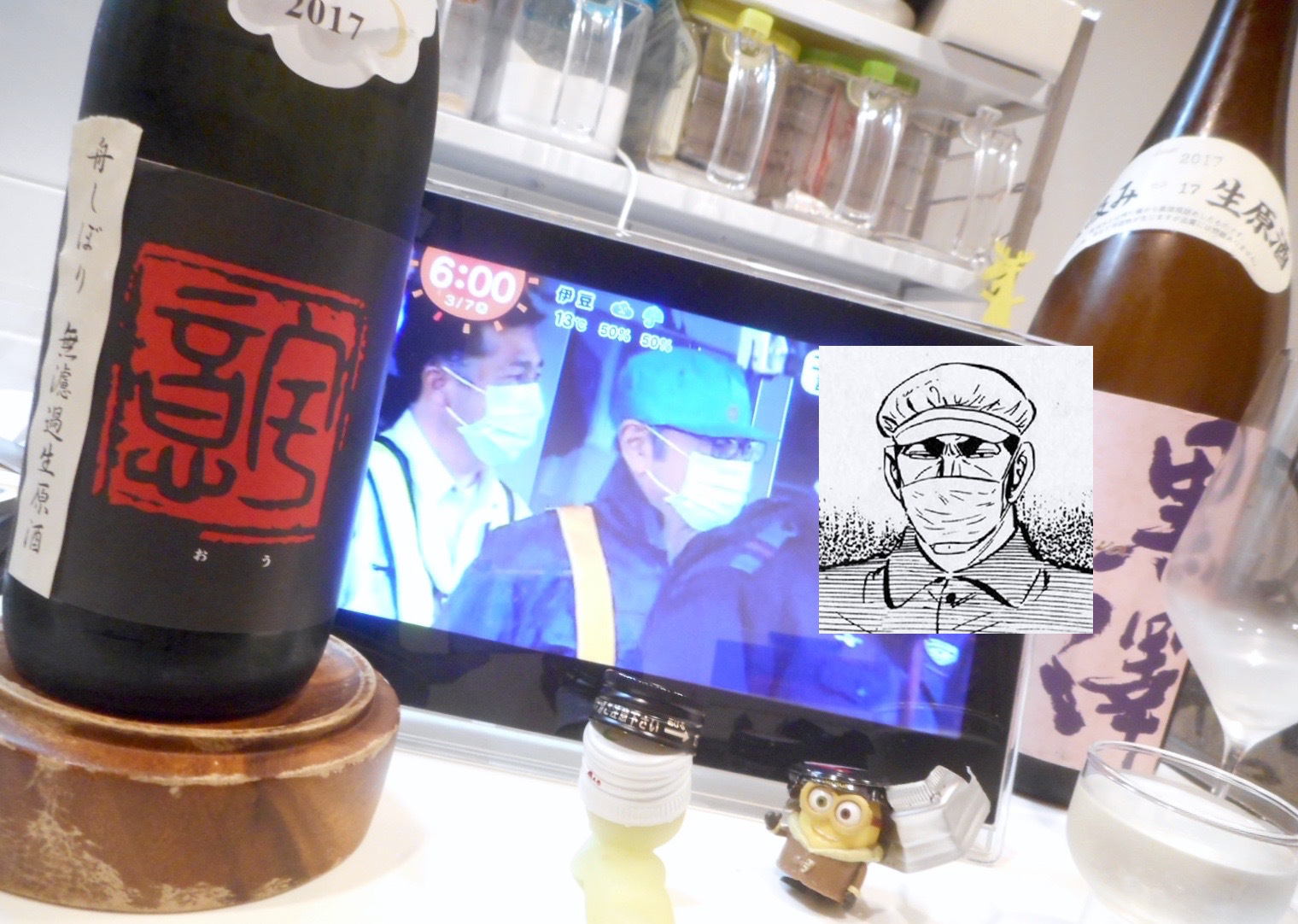 ouroku_ou29by5.jpg