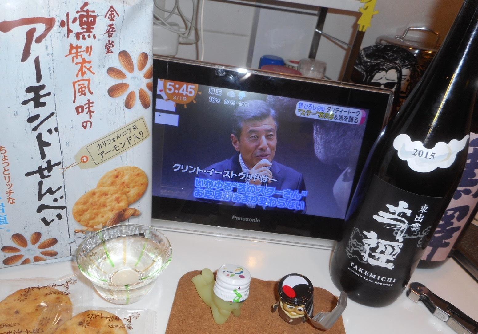 ouroku_takemichi27by3.jpg