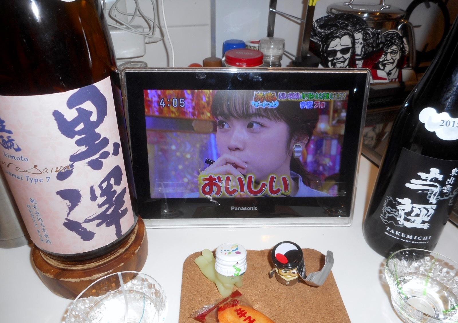 ouroku_takemichi27by5_5.jpg