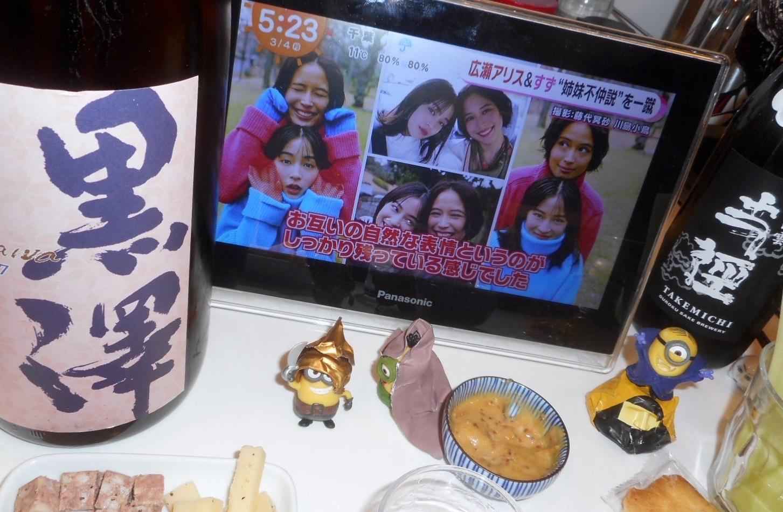 ouroku_takemichi27by5_9.jpg