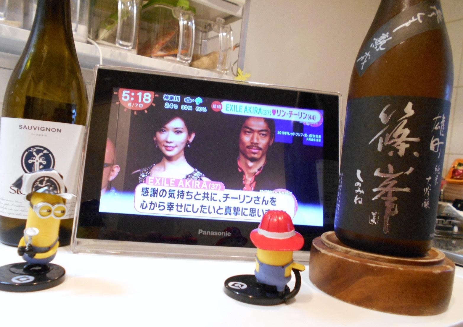 shinomine_jundai_omachi_sannen27by1_1.jpg