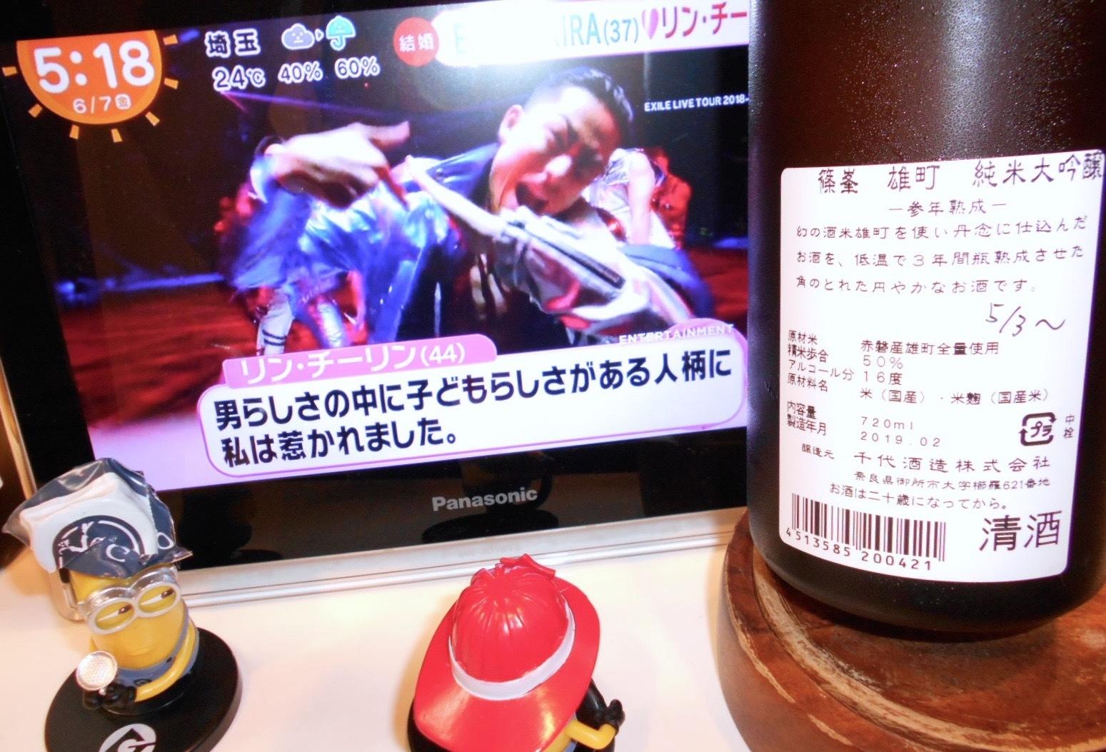 shinomine_jundai_omachi_sannen27by1_2.jpg