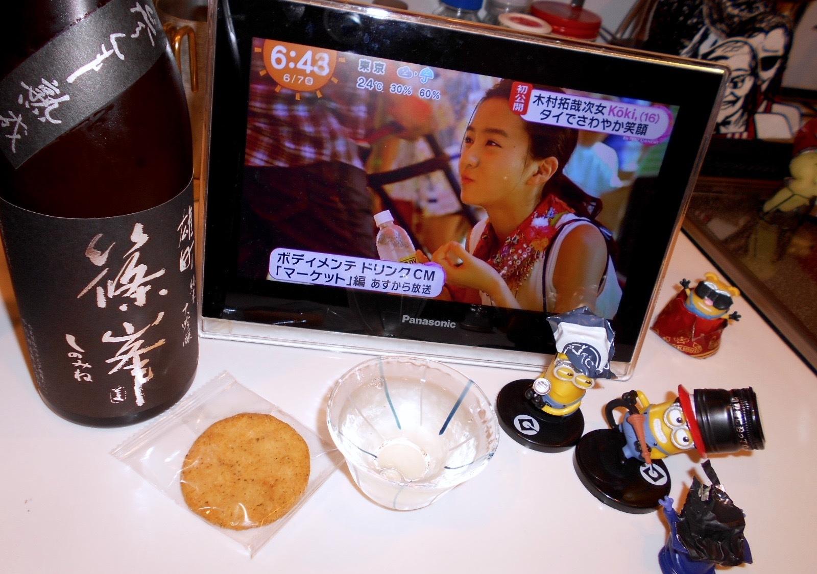 shinomine_jundai_omachi_sannen27by1_3.jpg