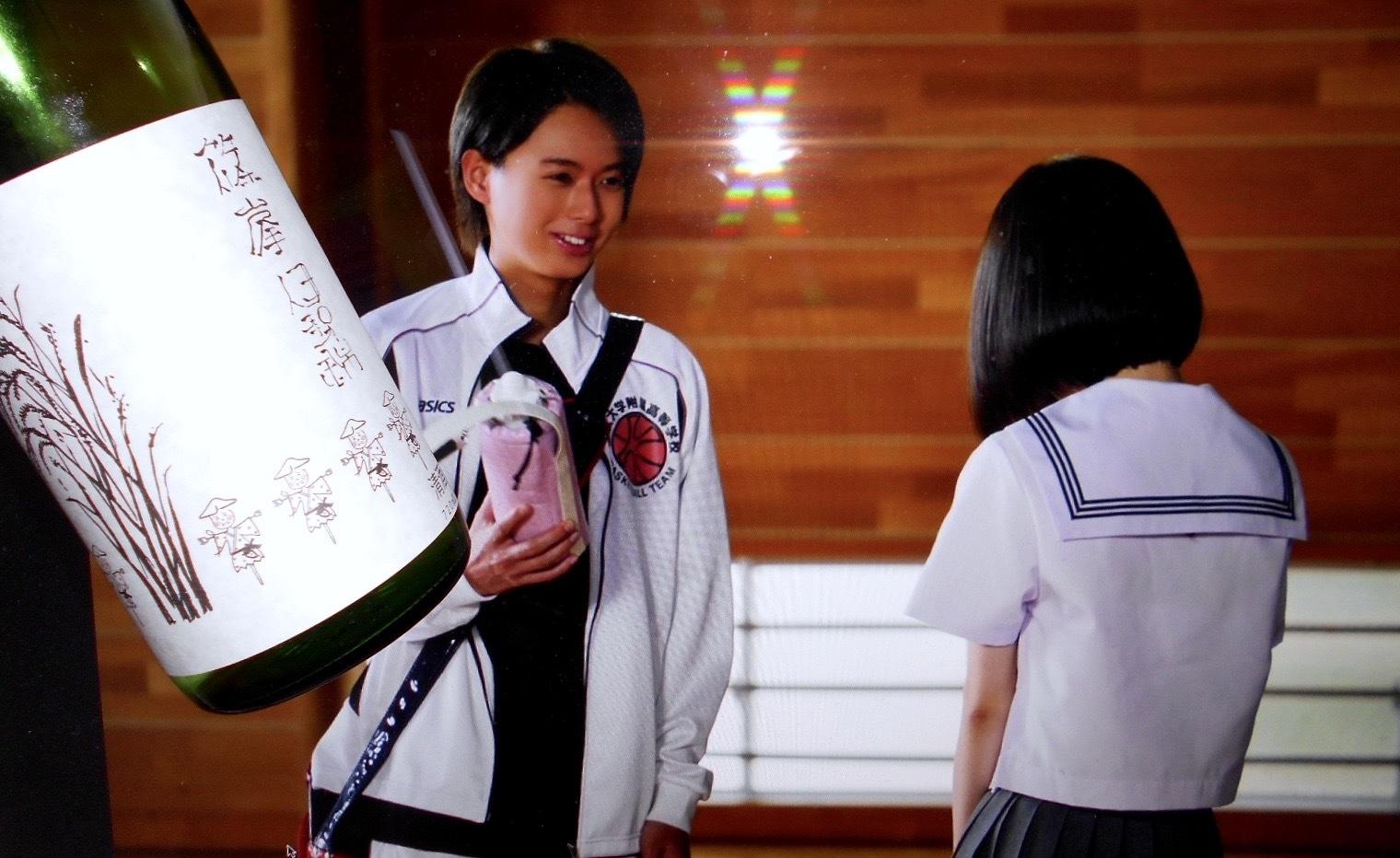shinomine_junmai_isenishiki30by5.jpg
