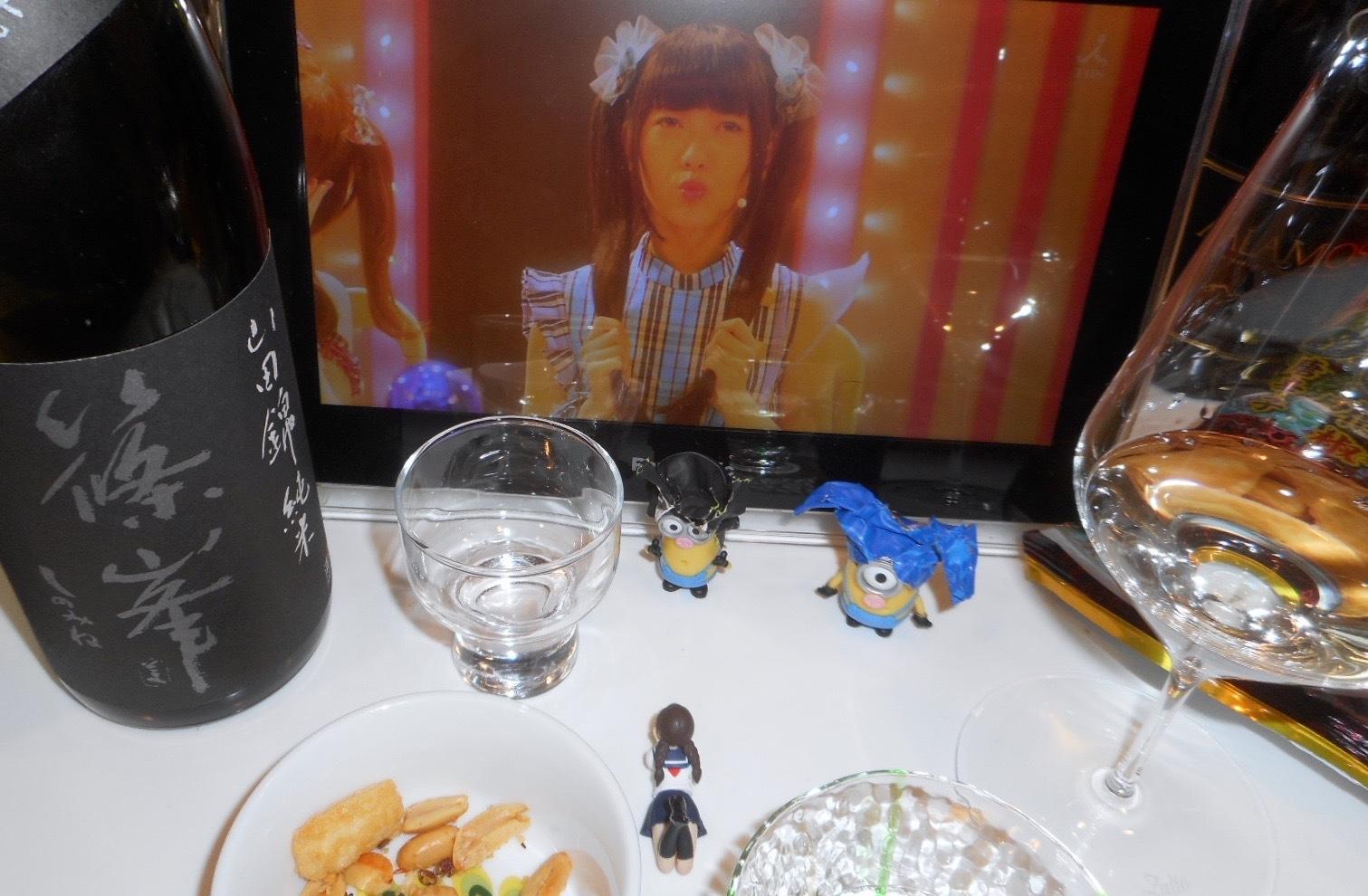 shinomine_kimoto_junmai29by2_12.jpg