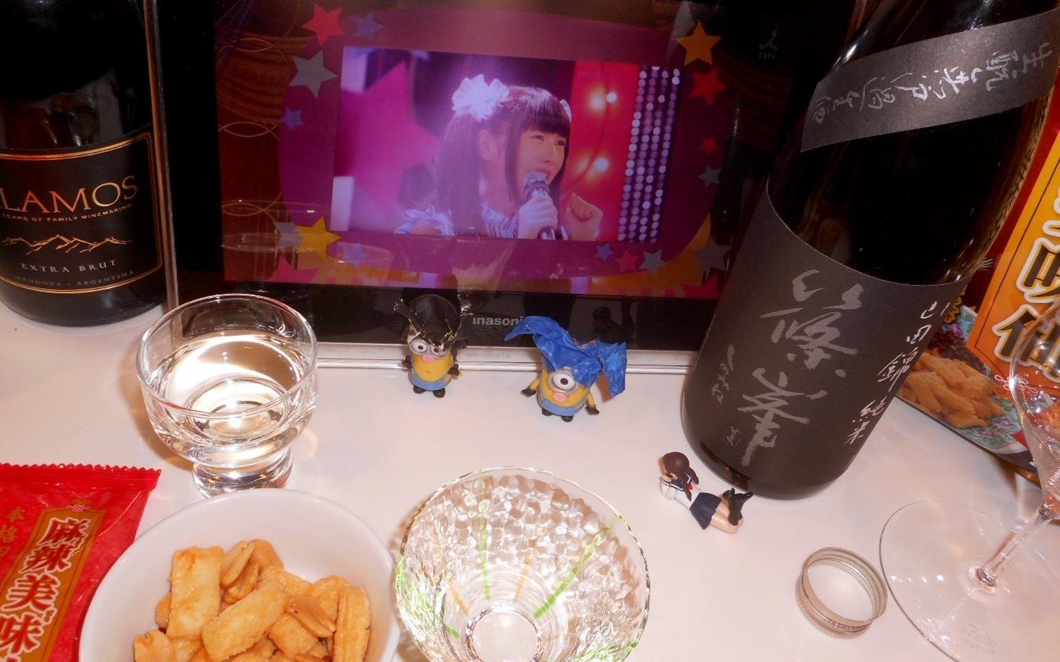 shinomine_kimoto_junmai29by2_4.jpg
