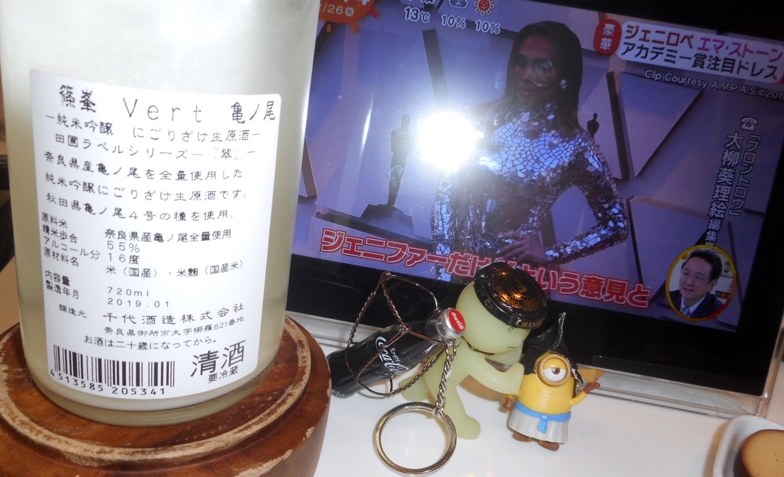 shinomine_vert_nigori30by2.jpg
