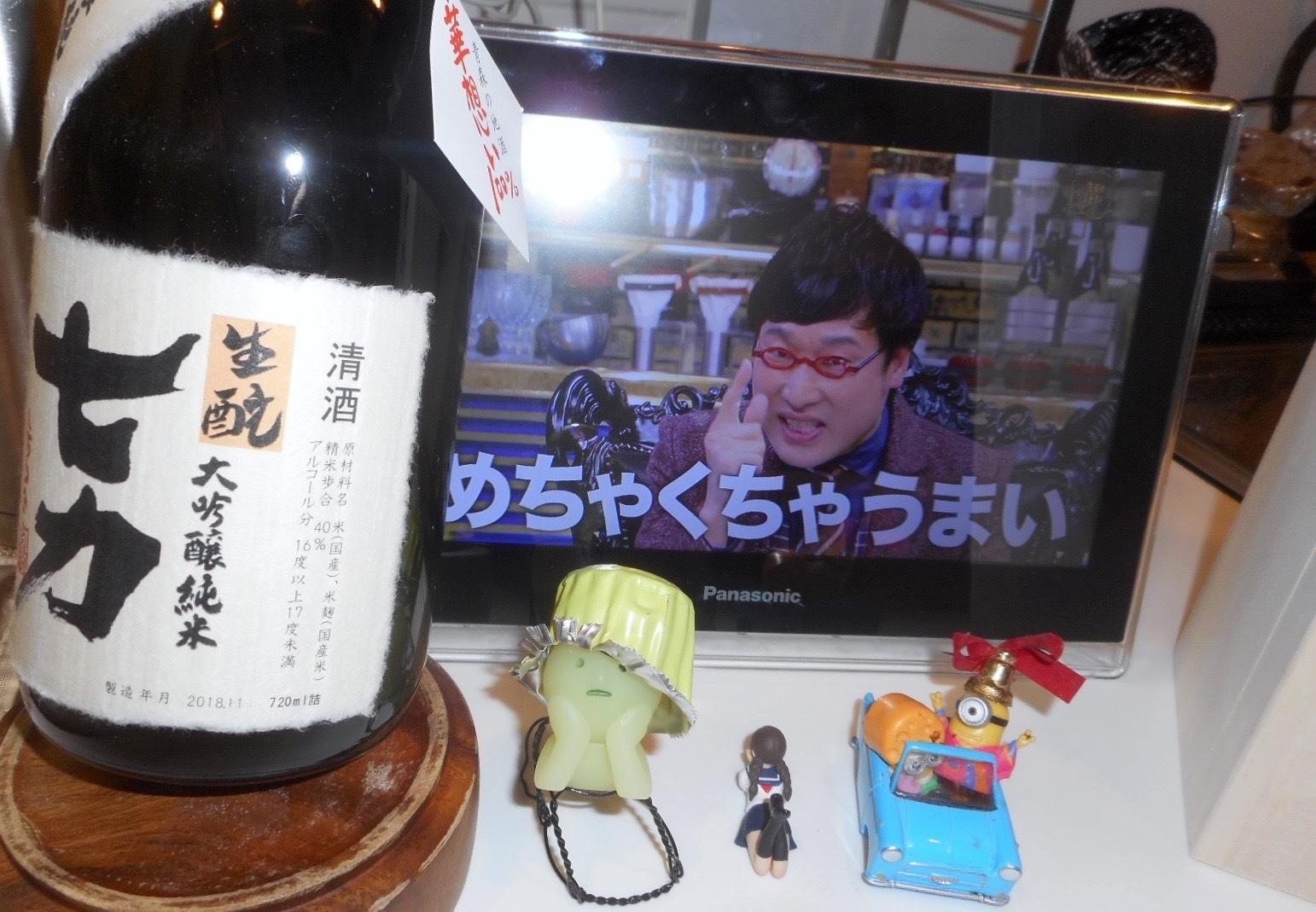 sichiriki_kimoto_jundai29by2.jpg