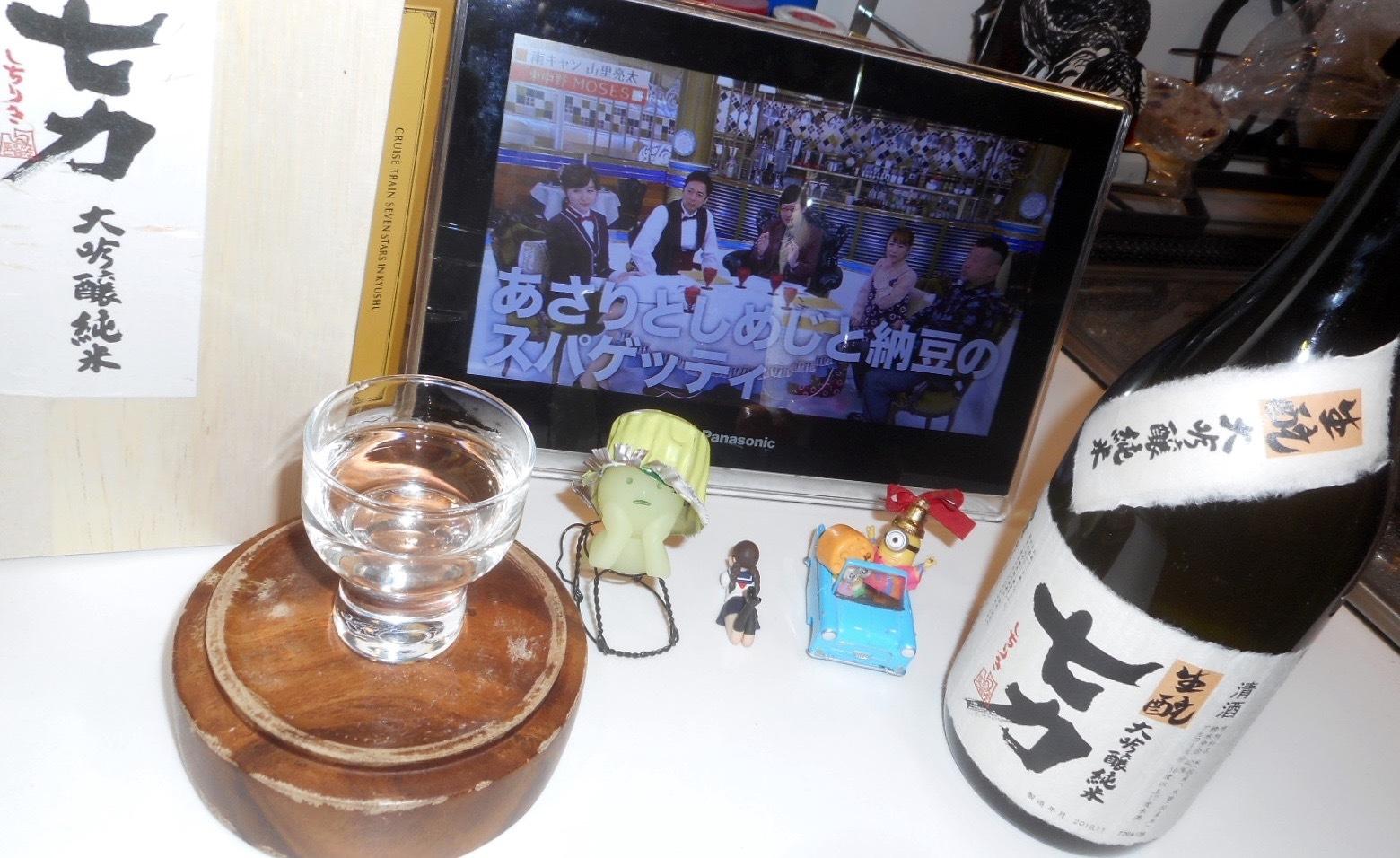 sichiriki_kimoto_jundai29by3.jpg
