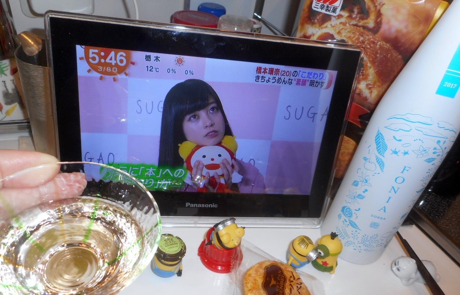 wakaze_sorra29by3.jpg