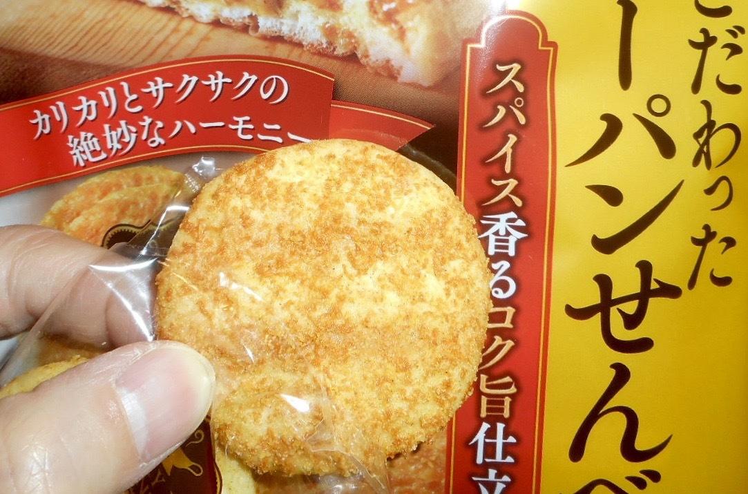wakaze_sorra29by5.jpg