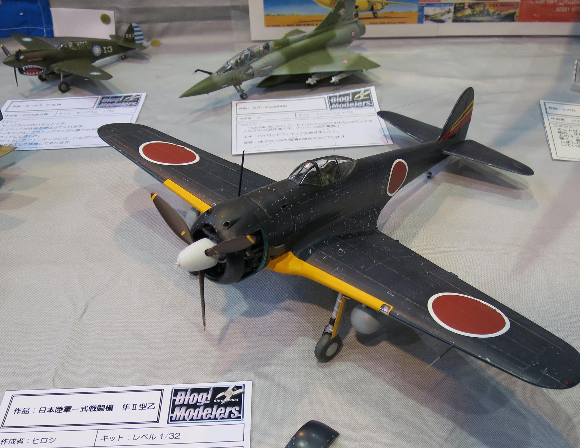 ヒロシさん戦闘機