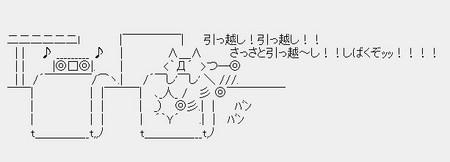 20060306000847.jpg