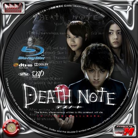 DEATHNOTE-BL1