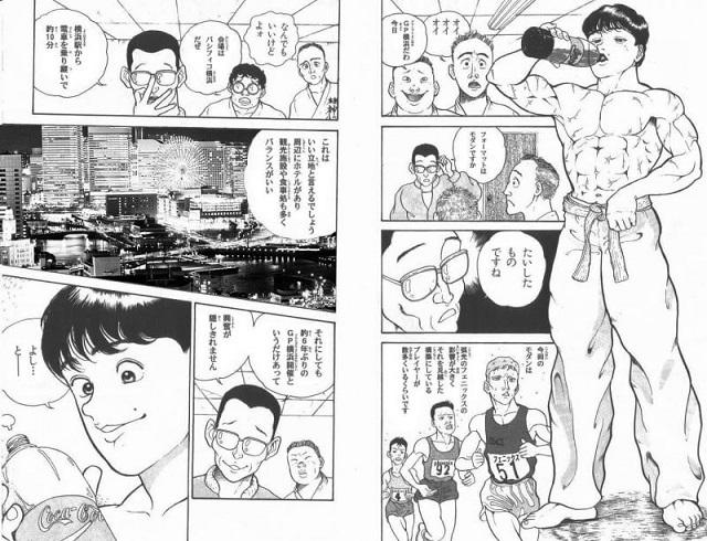 KMCIT13th_Iwasaki Kouichi02