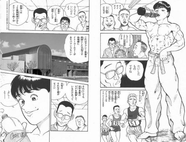 KMCIT13th_Iwasaki Kouichi03