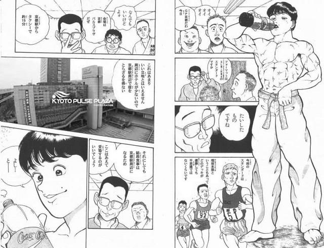 KMCIT13th_Iwasaki Kouichi04