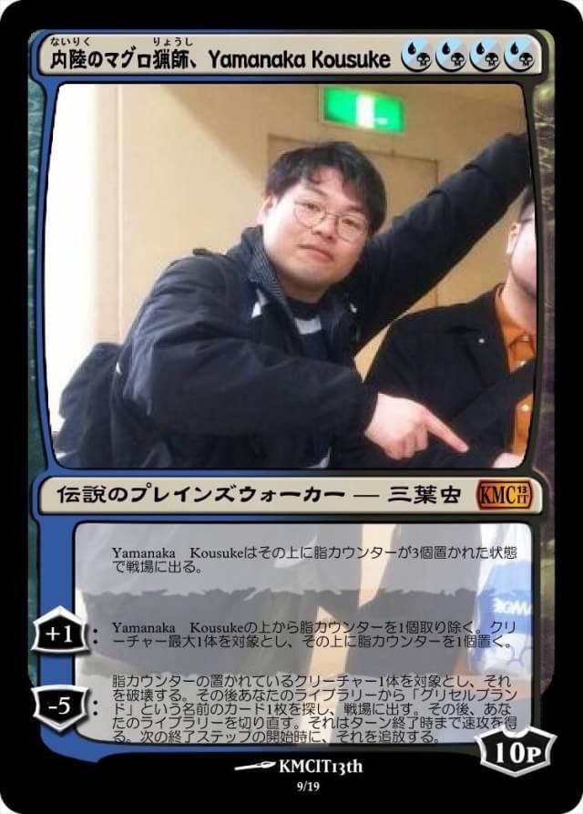 KMCIT13th_Yamanaka Kousuke01