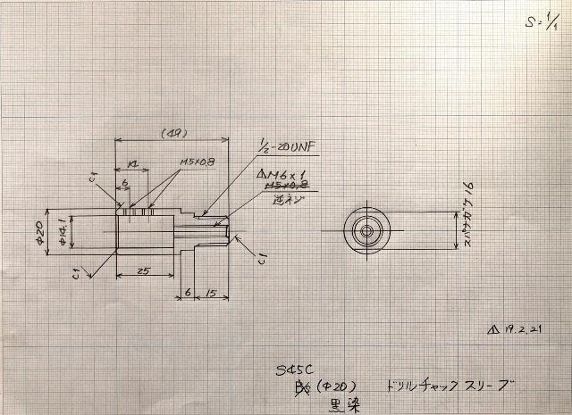 D577F16B-2E24-4BCB-B49C-4EB70055E76E.jpg