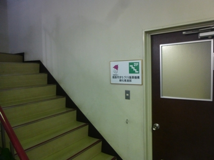階段を上ると