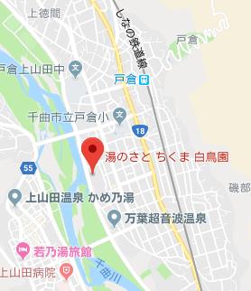 hakuchouchizu.png