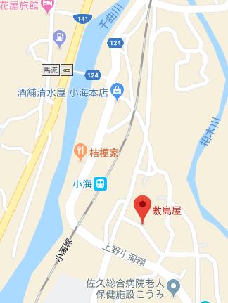 shikishimachizu.png