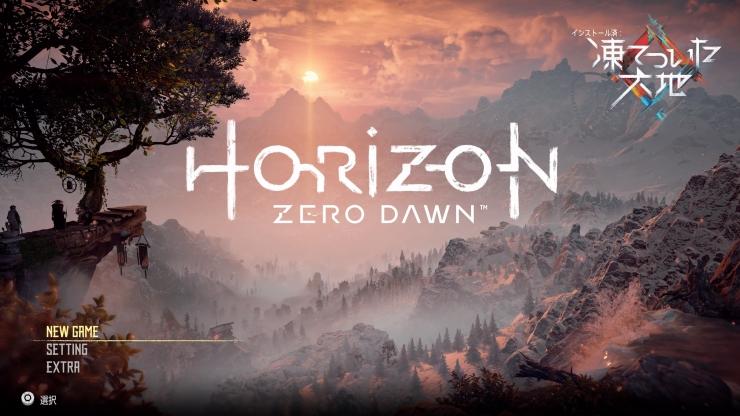 Horizon Zero Dawn™_ Complete Edition_20190513202558