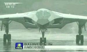ステルス重戦略爆撃機