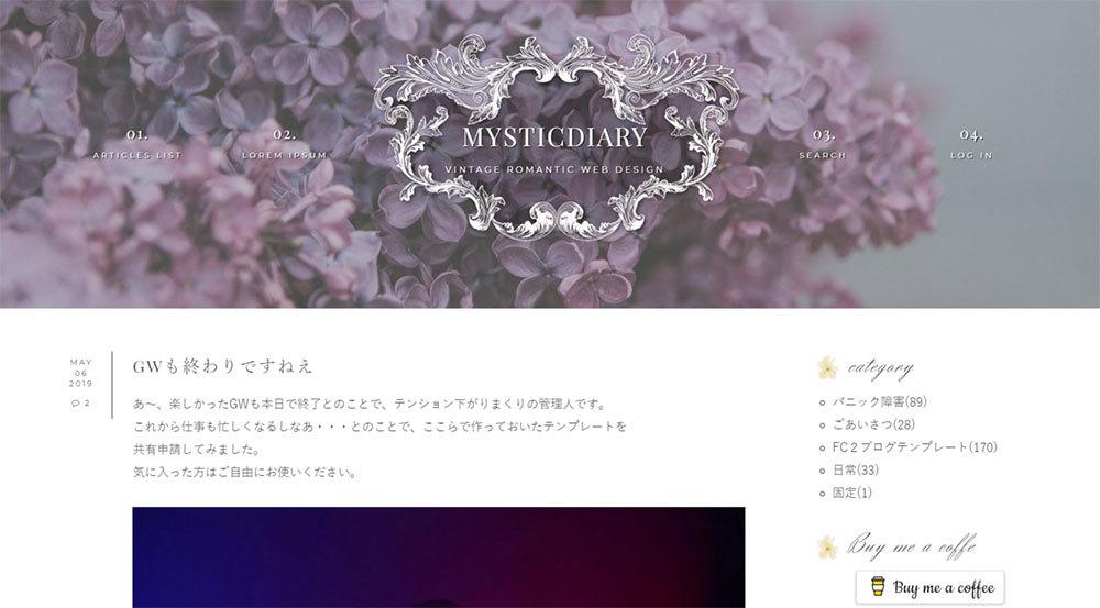 flowerdiary.jpg