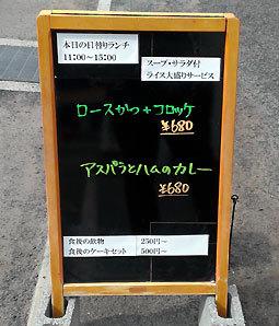 190223001002.jpg