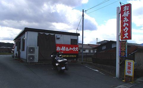 1903240013001.jpg