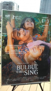 『ブルブルは歌える』、ポスター