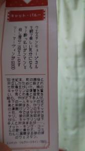 映画おみくじ2