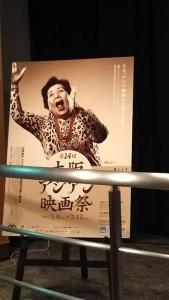 大阪アジアン映画祭メインビジュアル