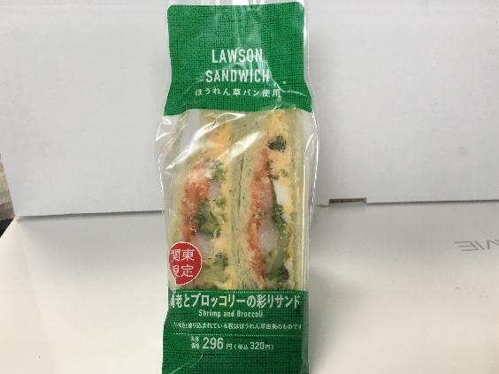 sandwich lawson (2)