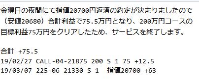 Stocks_19-3-11_15-32-10_No-00.png
