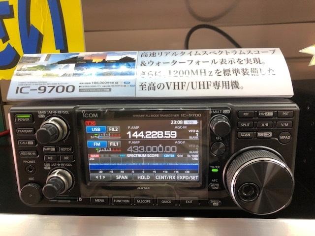 9700展示
