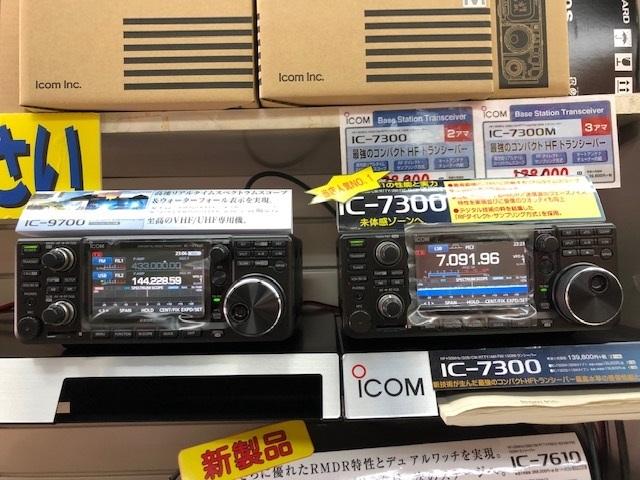9700展示3