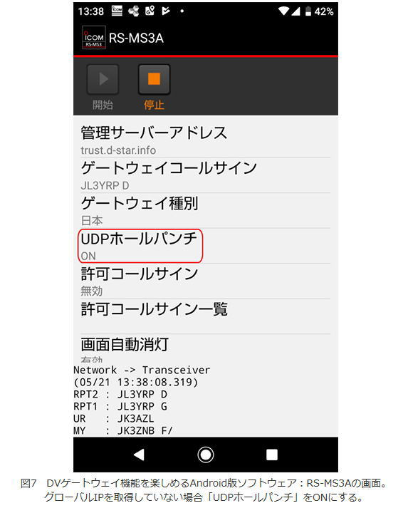 UPD2.jpg