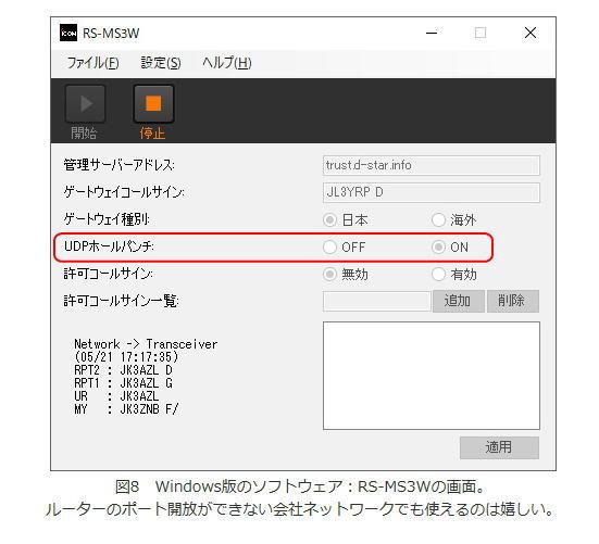 UPD3.jpg