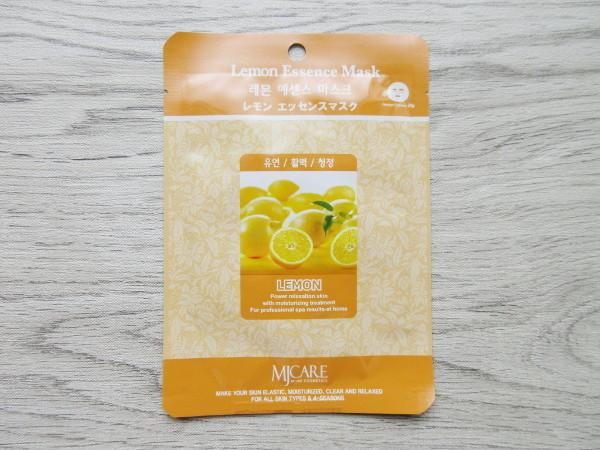 lemon-01_20190612213620ae6.jpg