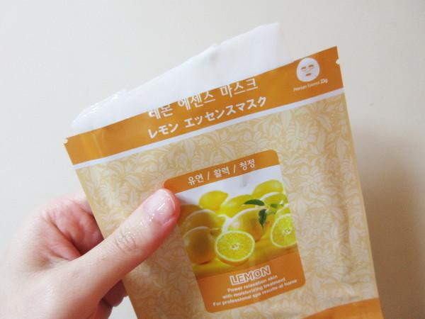 lemon-05.jpg