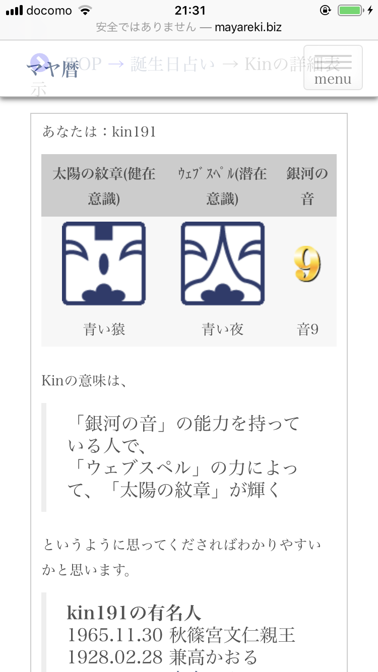 2019061321320319f.png