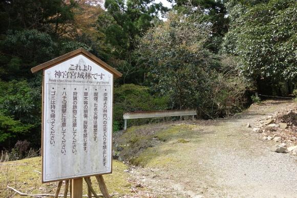 伊勢古道・竜ヶ峠03-02