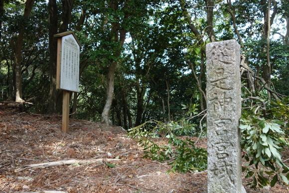 伊勢古道・竜ヶ峠05-05