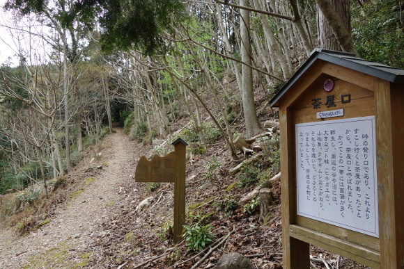 伊勢古道・竜ヶ峠06-20