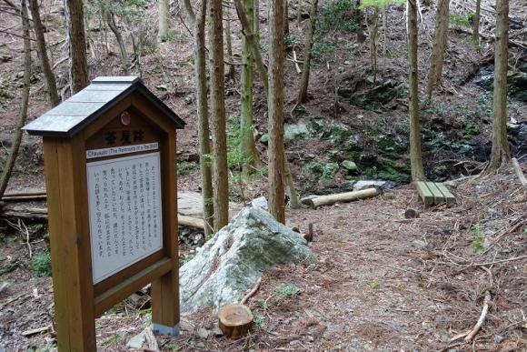 伊勢古道・竜ヶ峠06-07